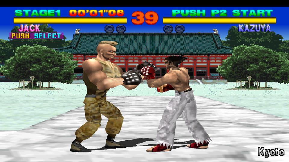 скачать Tekken 1 торрент - фото 2